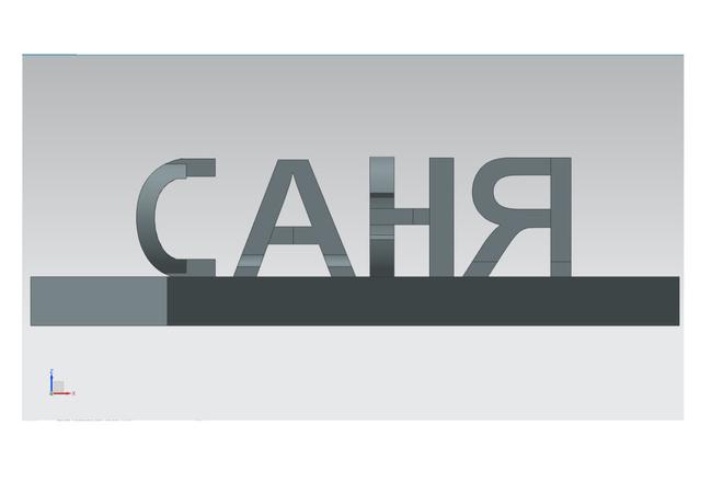 3D модели. Визуализация. Анимация 31 - kwork.ru