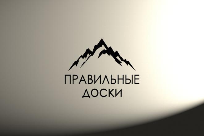 Сделаю логотип + анимацию на тему бизнеса 18 - kwork.ru