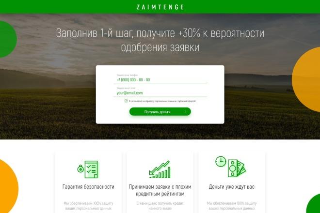 Дизайн страницы сайта для верстки в PSD, XD, Figma 36 - kwork.ru