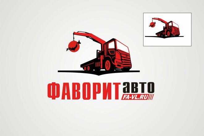 Логотип по образцу в векторе в максимальном качестве 36 - kwork.ru