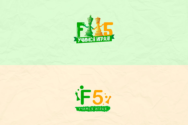 Создам 2 варианта логотипа + исходник 92 - kwork.ru