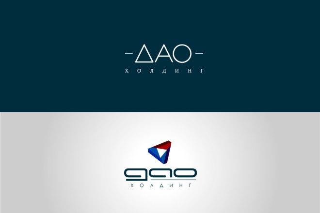 Создам 2 варианта логотипа + исходник 47 - kwork.ru