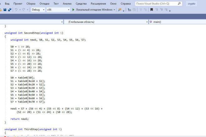 Напишу консольную несложную программу на C#, C++, C, Pascal, Assembler 17 - kwork.ru