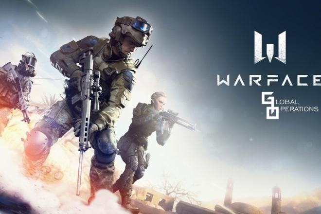 Прокачаю аккаунт Warface 1 - kwork.ru