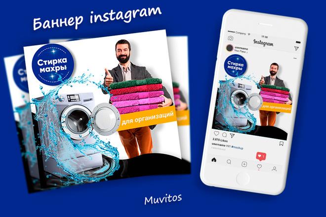 Креативы, баннеры для рекламы FB, insta, VK, OK, google, yandex 37 - kwork.ru