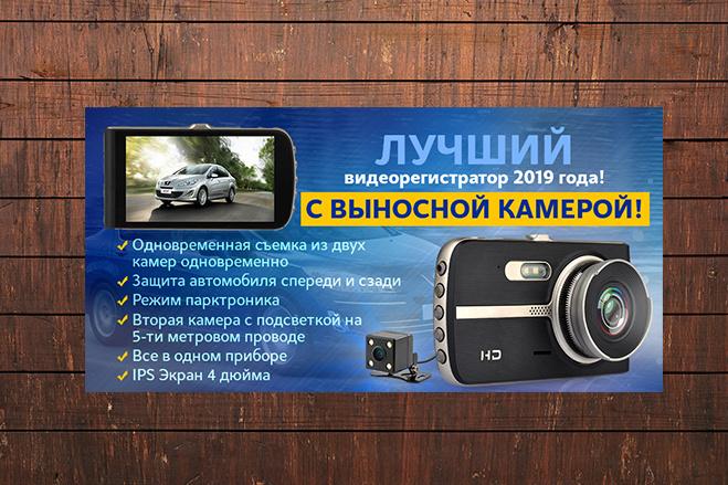 Изготовлю 4 интернет-баннера, статика.jpg Без мертвых зон 9 - kwork.ru
