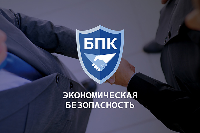 Разработаю логотип для Вашей компании 28 - kwork.ru