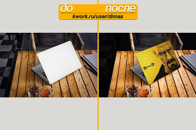 Разработка Mockup 11 - kwork.ru