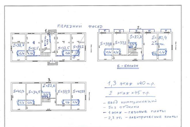 Оцифровка плана этажа, перечерчивание плана дома в Archicad 2 - kwork.ru