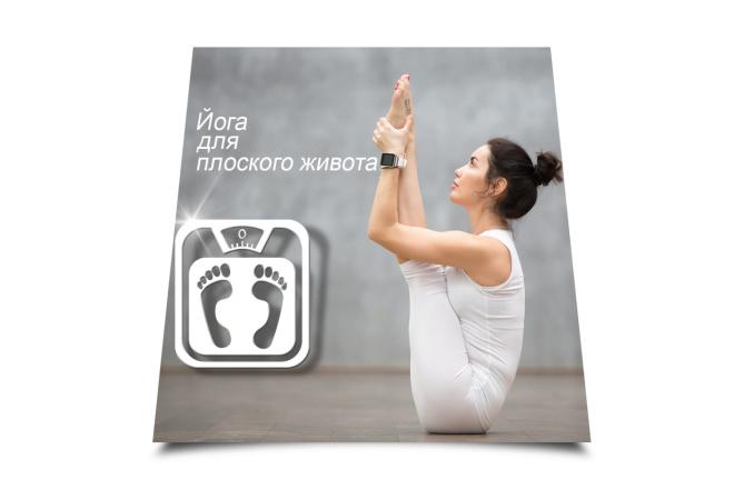 Объёмные и яркие баннеры для Instagram. Продающие посты 17 - kwork.ru