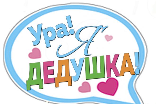 Дизайн метрики и плаката на выписку 6 - kwork.ru
