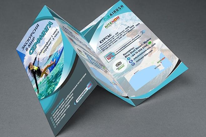 Создам качественный дизайн привлекающей листовки, флаера 39 - kwork.ru