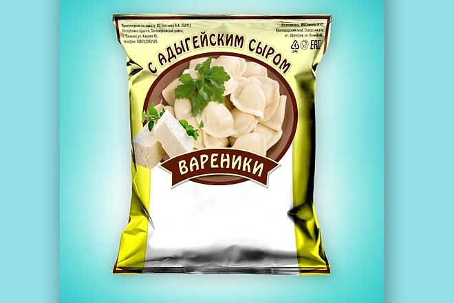 Создам качественный дизайн привлекающей листовки, флаера 36 - kwork.ru