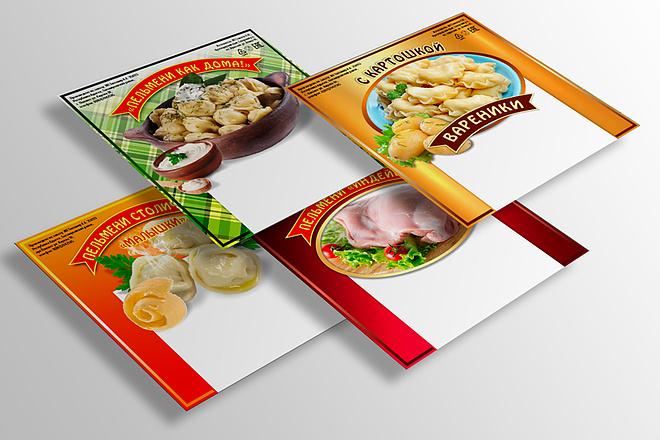 Создам качественный дизайн привлекающей листовки, флаера 35 - kwork.ru