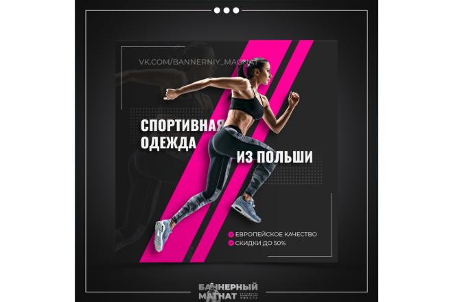 Убойные баннеры для рекламы или сайта 5 - kwork.ru