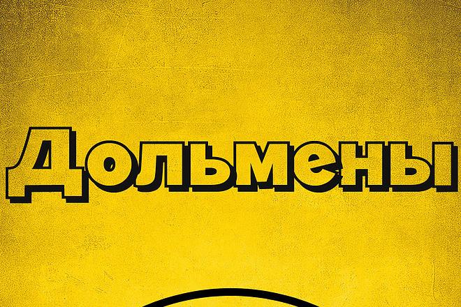 Оформление Instagram профиля 30 - kwork.ru