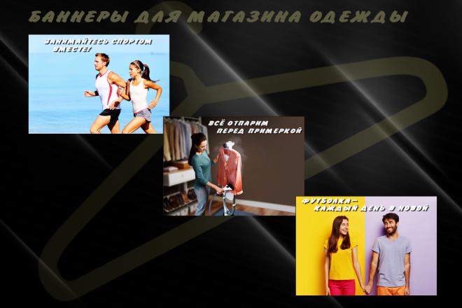 Сделаю креативный баннер любых размеров 2 - kwork.ru