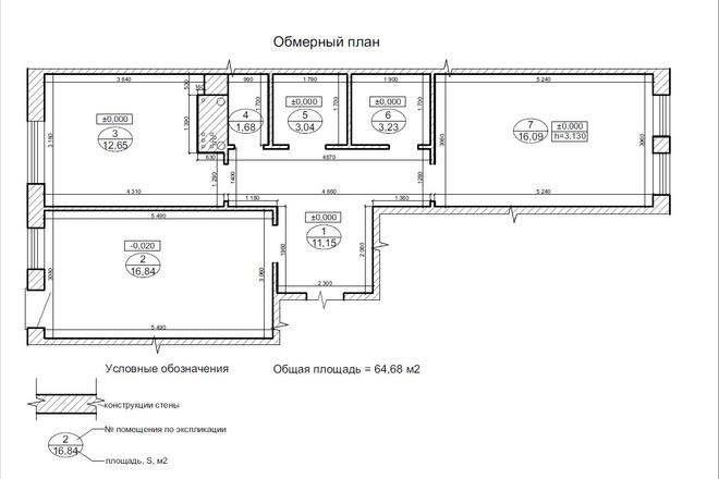 Оцифровка плана этажа, перечерчивание плана дома в Archicad 16 - kwork.ru