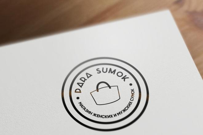 Разработаю винтажный логотип 17 - kwork.ru