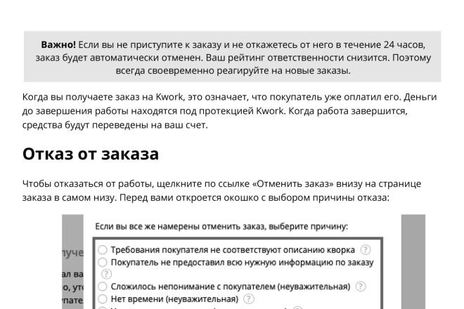 Сделаю макет рекламной листовки 1 - kwork.ru
