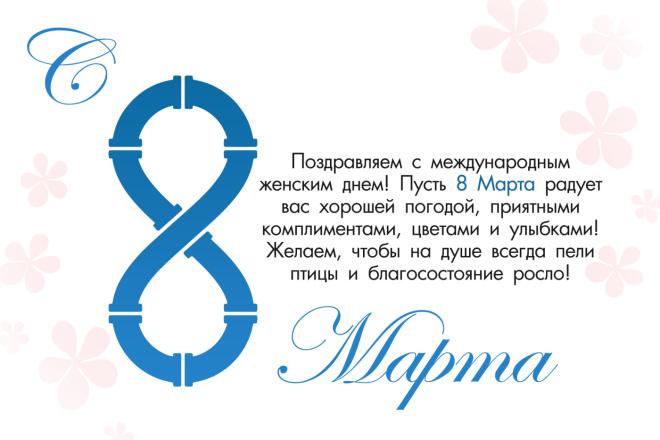 Разработаю дизайн электронного приглашения, открытки 3 - kwork.ru