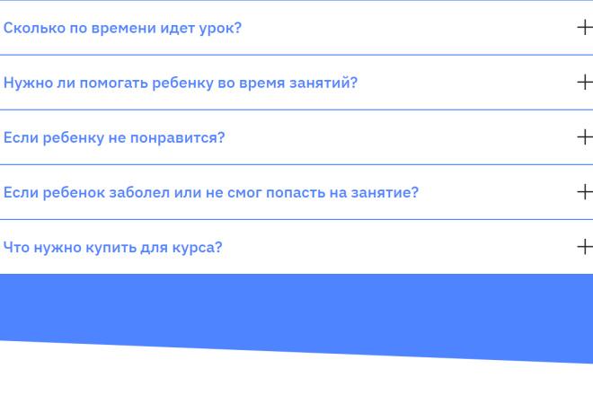 Создаю Лендинг на Тильде под ключ 3 - kwork.ru