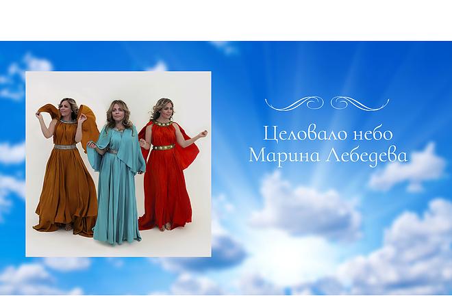 Выполню фотомонтаж в Photoshop 83 - kwork.ru