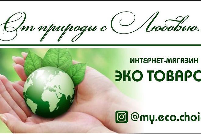 Дизайн визиток 38 - kwork.ru