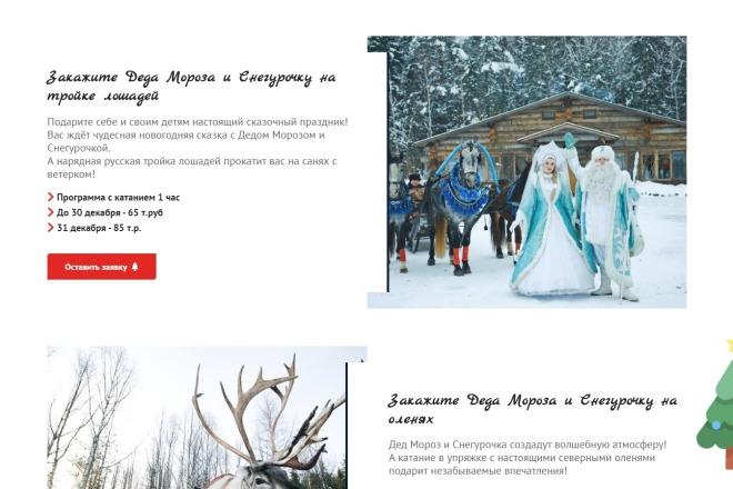 Сайт под ключ. Landing Page. Backend 100 - kwork.ru
