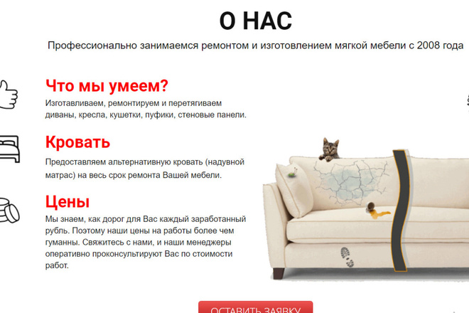 Создам интернет-магазин на Wordpress 4 - kwork.ru