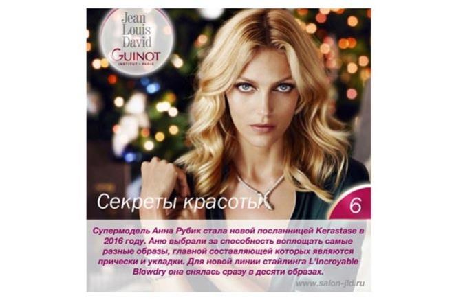 Web баннер для сайта, соцсети, контекстной рекламы 16 - kwork.ru