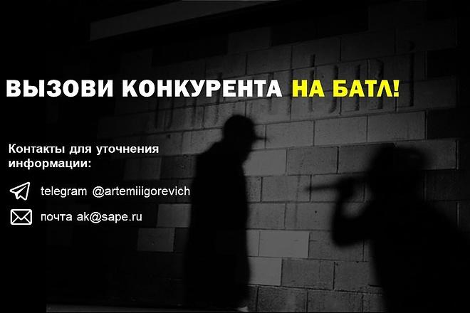 Красиво, стильно и оригинально оформлю презентацию 83 - kwork.ru
