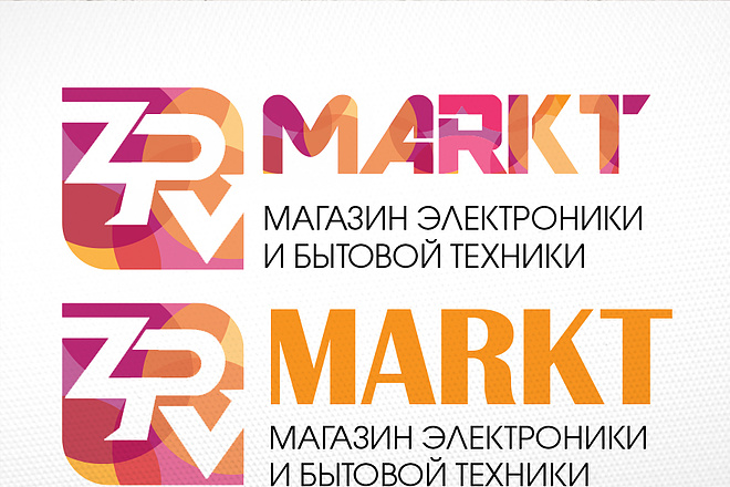 Лендинг под ключ с нуля или по примеру 21 - kwork.ru
