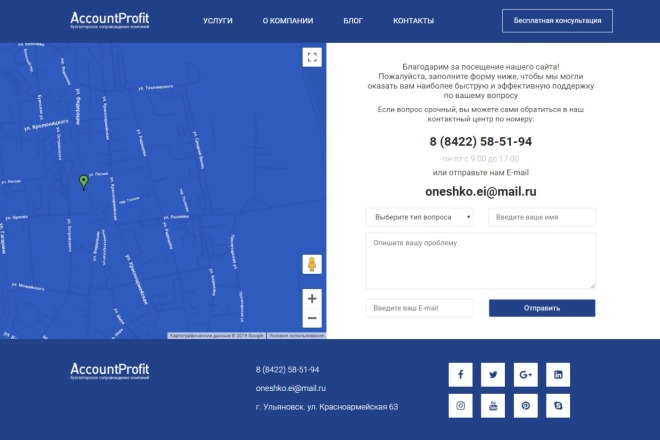 Создам интернет-магазин на 1С Bitrix 2 - kwork.ru