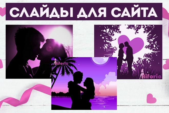Продающий Promo-баннер для Вашей соц. сети 11 - kwork.ru