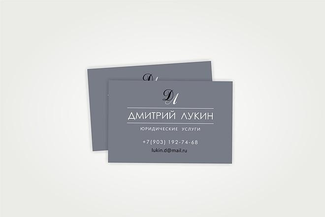 Качественно дизайн визитки+исходник 9 - kwork.ru