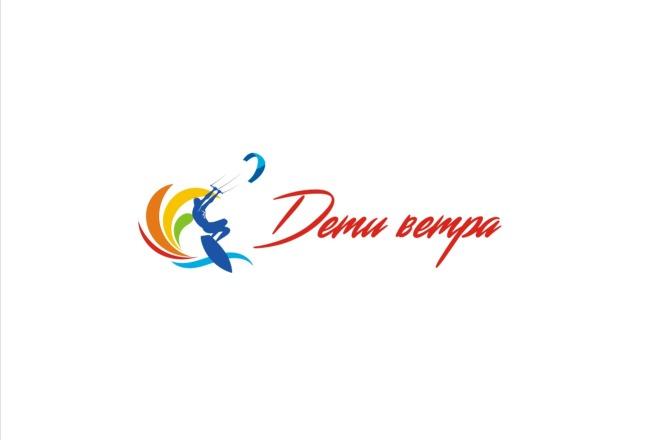 Сделаю логотип в трех вариантах 113 - kwork.ru