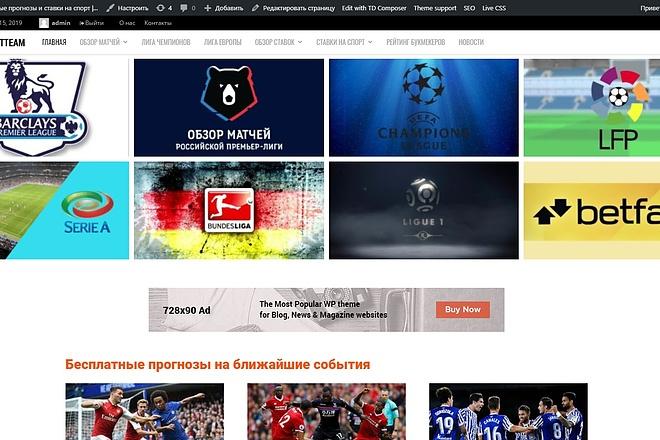 Создам современный блог на wordpress 3 - kwork.ru
