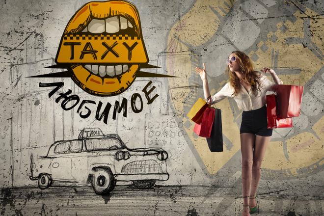 Разработка вкусного логотипа для вашего проекта 16 - kwork.ru