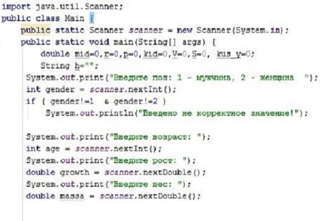 Создание программ Java 1 - kwork.ru