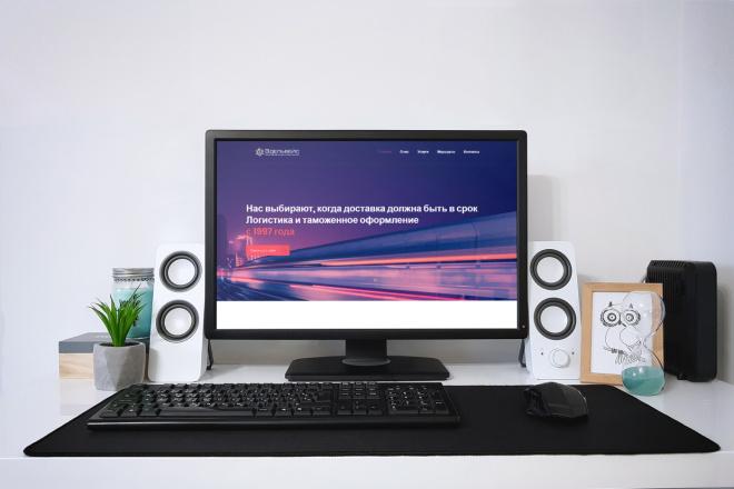 Создам современный сайт на Wordpress 4 - kwork.ru