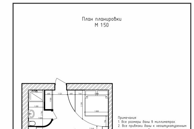 Создам план в ArchiCAD 1 - kwork.ru