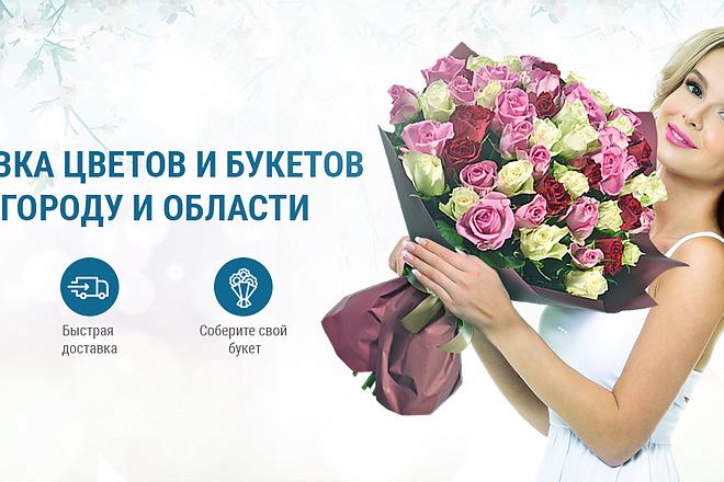 Нарисую слайд для сайта 43 - kwork.ru