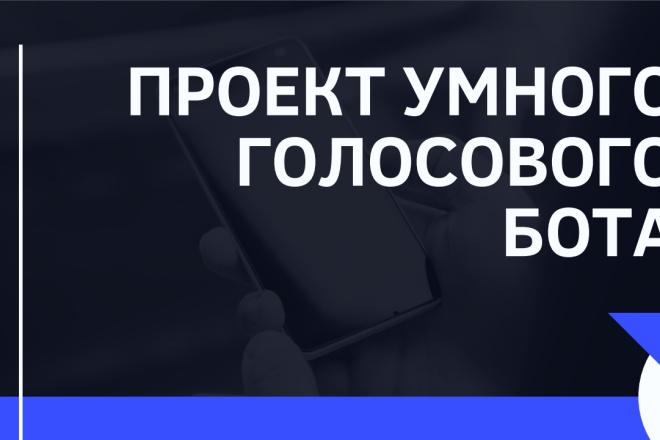 Стильный дизайн презентации 351 - kwork.ru
