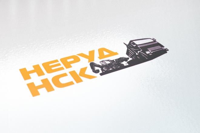 Логотип в 3 вариантах, визуализация в подарок 24 - kwork.ru