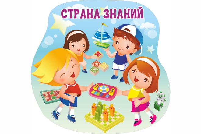 Баннер для печати 3 - kwork.ru