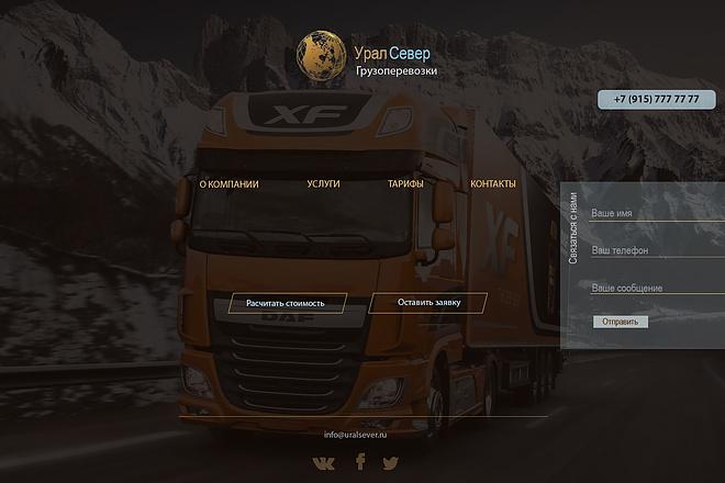 Дизайн страницы сайта в PSD 32 - kwork.ru
