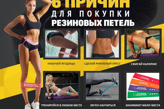 Инфографика любой сложности 10 - kwork.ru