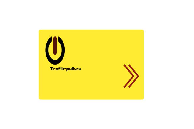 Сделаю логотип, раскрывающий суть и стиль работы вашей компании. Уника 3 - kwork.ru