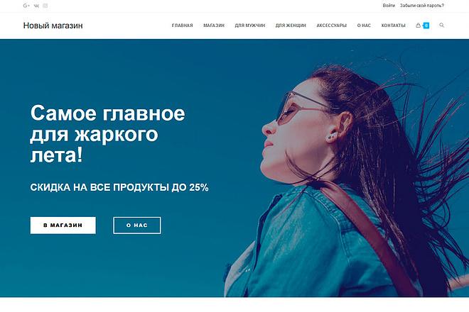 Разработка лендинга 3 - kwork.ru